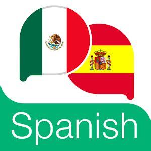 Translating homework in spanish